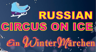 Russian Circus On Ice 2017